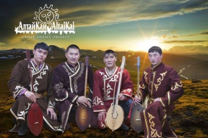 AltaiKai
